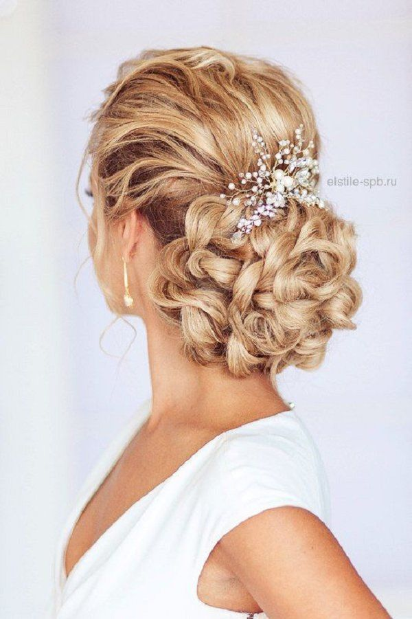25 Best Ideas About Wedding Updo Hairstyles On Pinterest