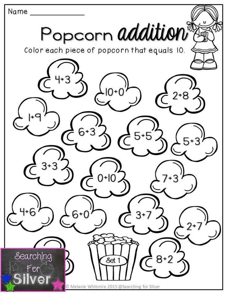 Extra practice ADDITION packet NO-PREP. Great for homework