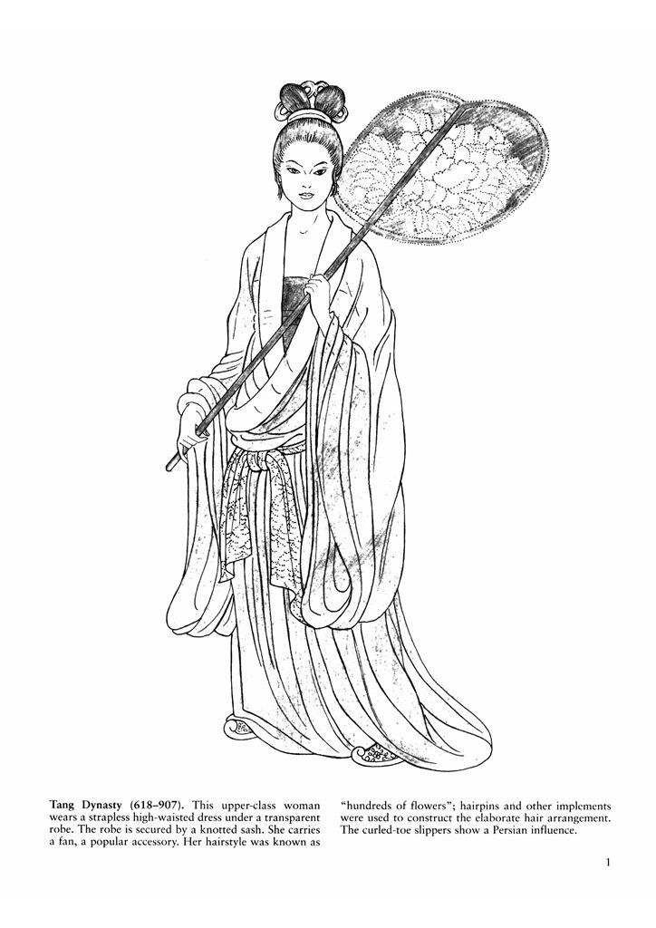 51 best images about Fashion of Tang Dynasty on Pinterest
