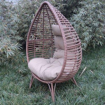 Emejing Salon De Jardin En Rotin Gifi Gallery - Home Design Ideas ...