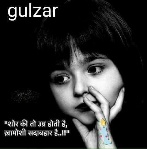 Bahpot Umda Hindi Quotes Nd Shayari Pinterest