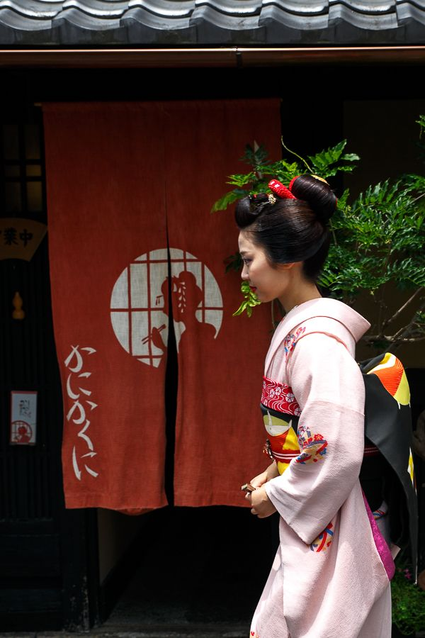 1000 Ideas About Noren Curtains On Pinterest Kyoto