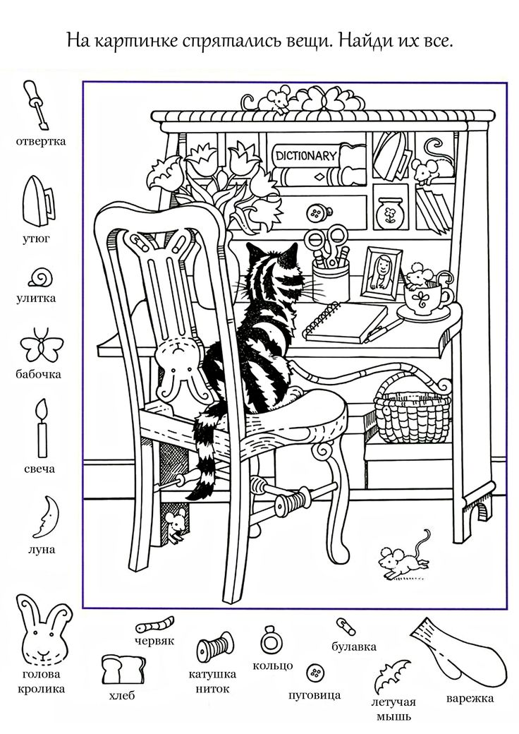 777 best images about Children's coloring pages on