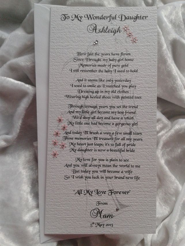 Mother Or Parents Of The Bride To Daughter Personalised Keepsake Poem Card Mothers Cards And