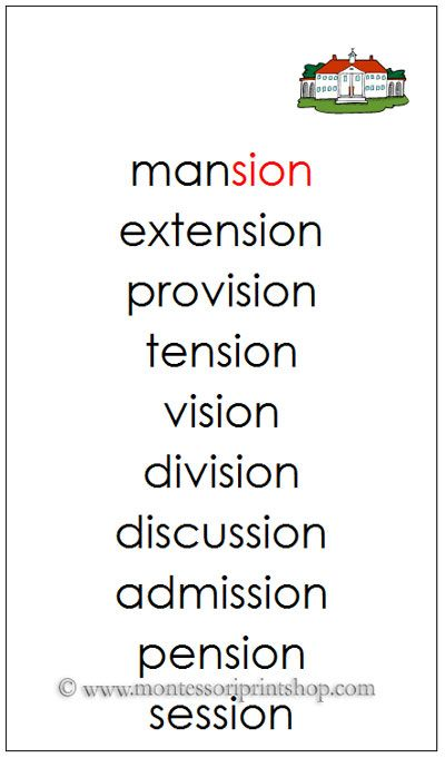 17 Best images about Montessori Step 3 Language Series on