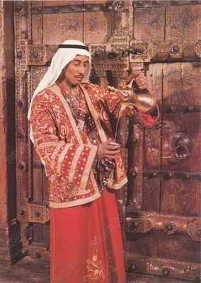 Kuwait Serving Arabic Coffee Traditional Costume Ethnic