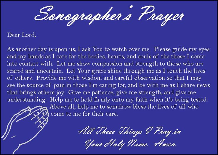 Sonographer's Prayer We're Diagnostic Imaging Pros Not