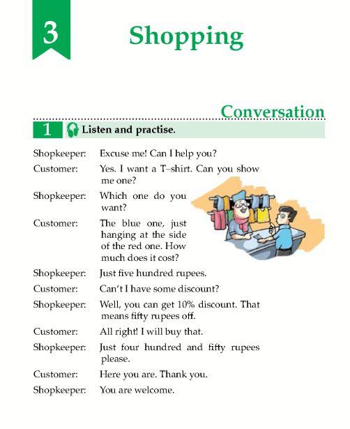 English Grade 5 Shopping http://i0.wp.com/language.wordzila.com/english-book-grade-5-shopping/   english   Pinterest   Book. Http://i0.wp.com/www.jennisonbeautysupply ...