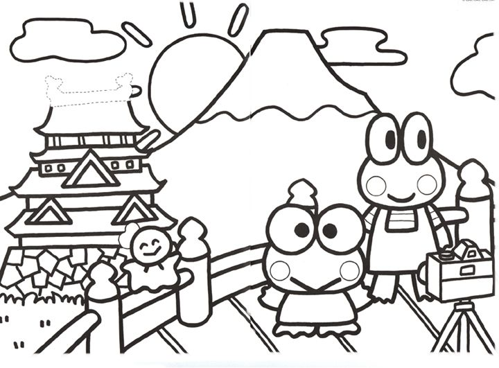 17 Best images about Sanrio Coloring Pictures on Pinterest