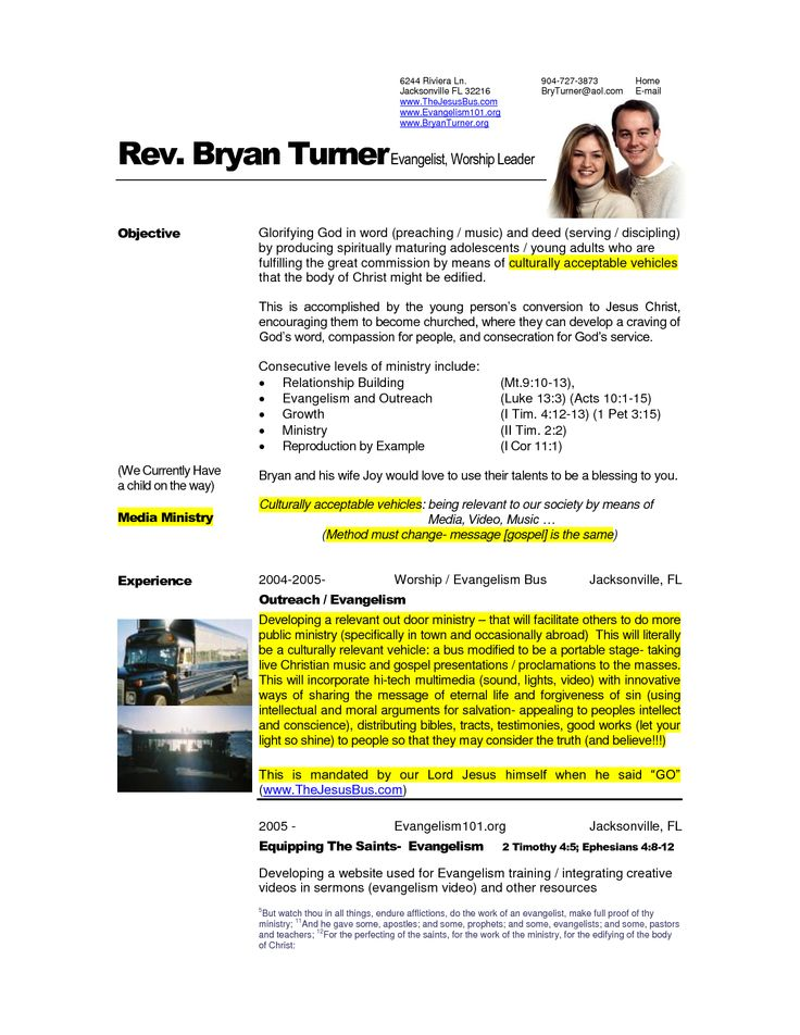 7 Best Images About Resume's On Pinterest Shops The