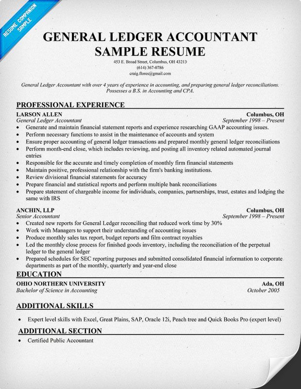 General Accounting Resume Vosvete