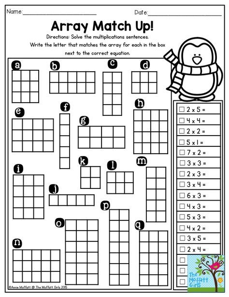 236 best images about Multiplication Facts on Pinterest