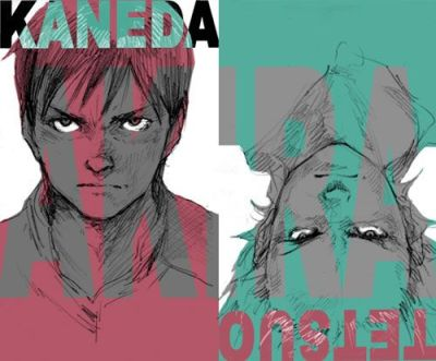 25+ best ideas about Akira anime on Pinterest | Akira ...