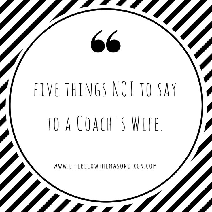 258 best images about The Coach's Wife on Pinterest