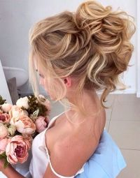 25+ best ideas about High bun wedding on Pinterest