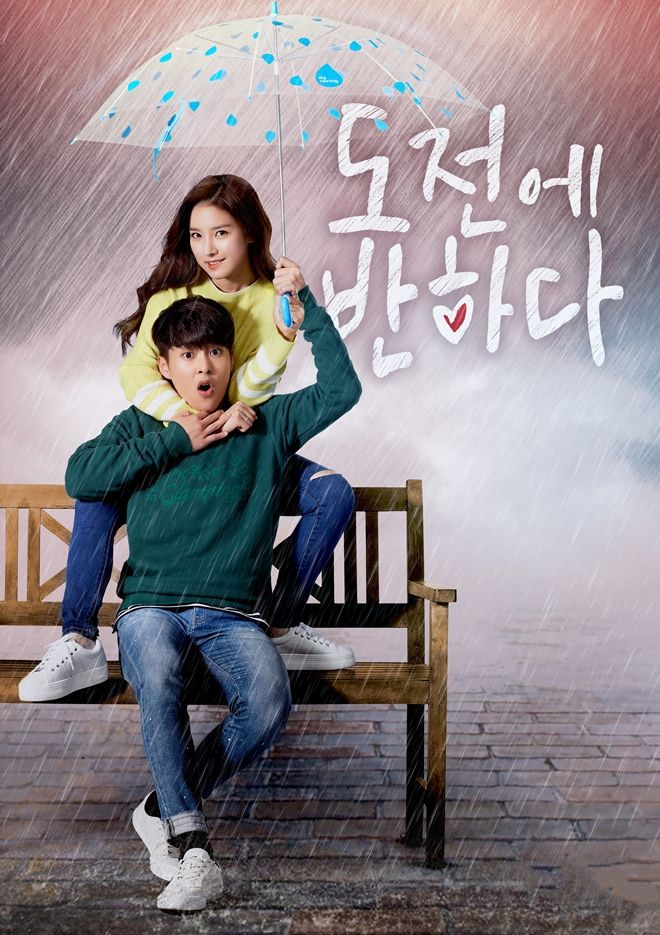 Nonton Drama Korea Pinocchio Subtitle Indonesia : nonton, drama, korea, pinocchio, subtitle, indonesia, Nonton, Drama, Korea, Pinocchio, Online, Drakorisme