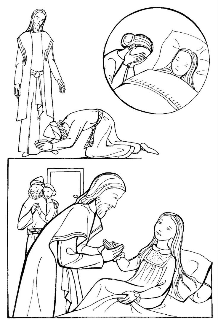 Philip And The Ethiopian Eunuch Coloring Page Pages Sketch