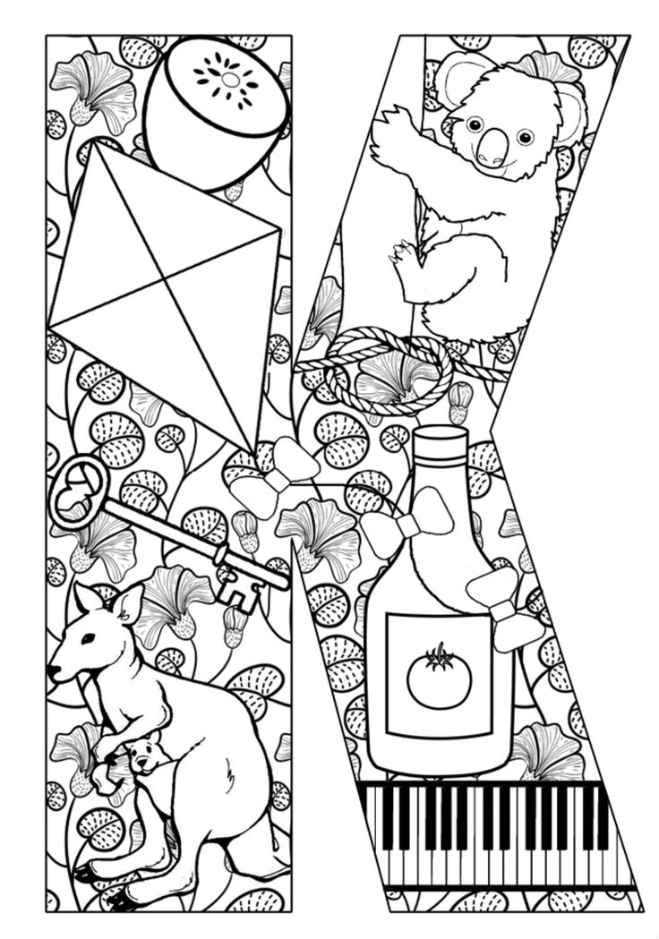1161 best images about coloring pages on Pinterest