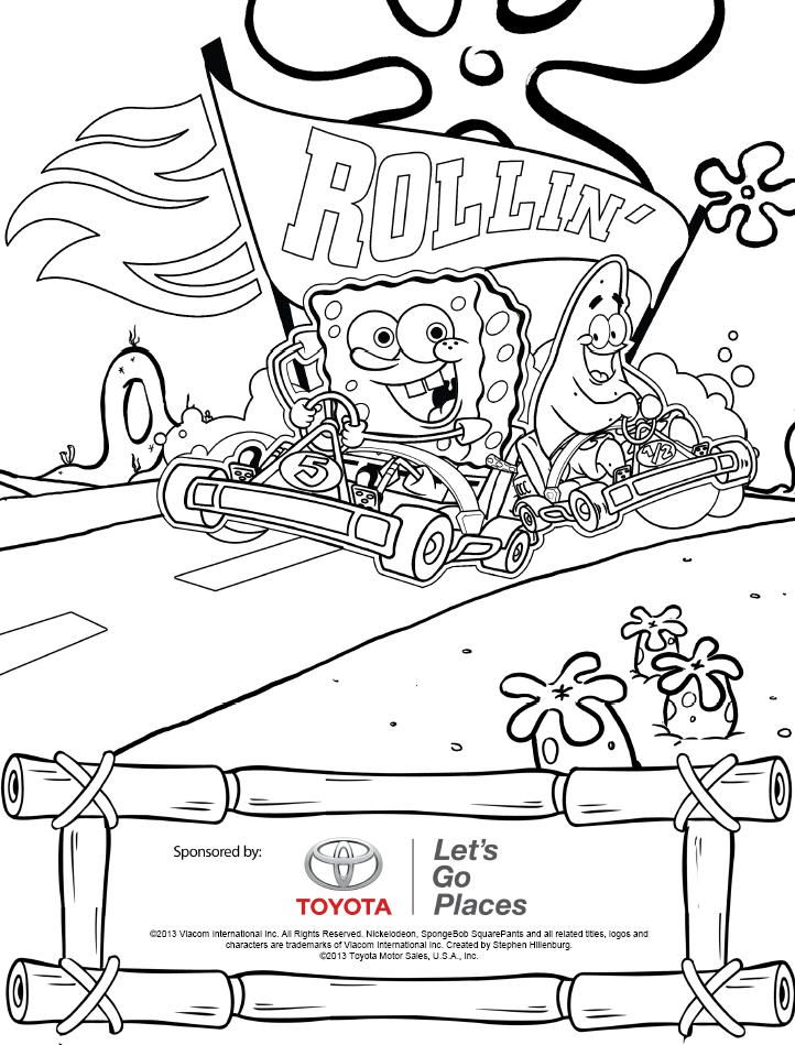 Corolla Coloring Pages