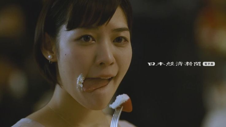 241 best 気になる女優さん images on Pinterest
