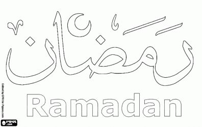 66 best images about Ramadan FREE printable on Pinterest