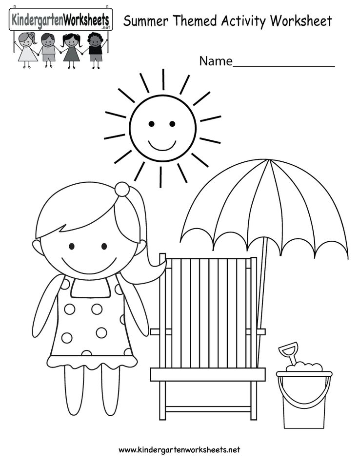 10 best images about Summer Worksheets on Pinterest