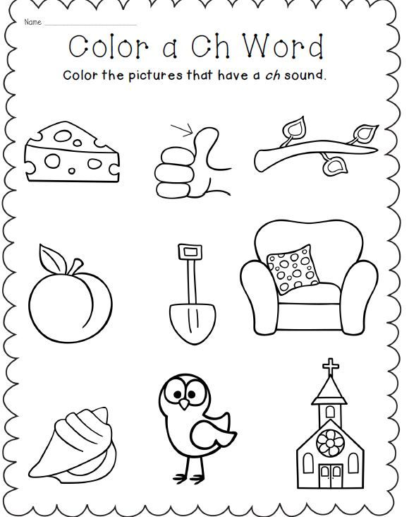 Image Result For Worksheets About Consonant