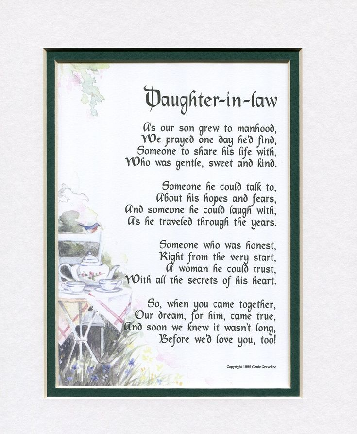 A gift for a daughterinlaw 89 touching