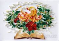 57 best images about quilling paper craft typography on ...