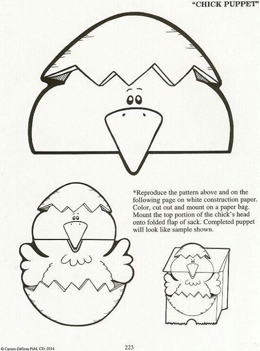 Paper Bag Coloring Page Pages Sketch Coloring Page
