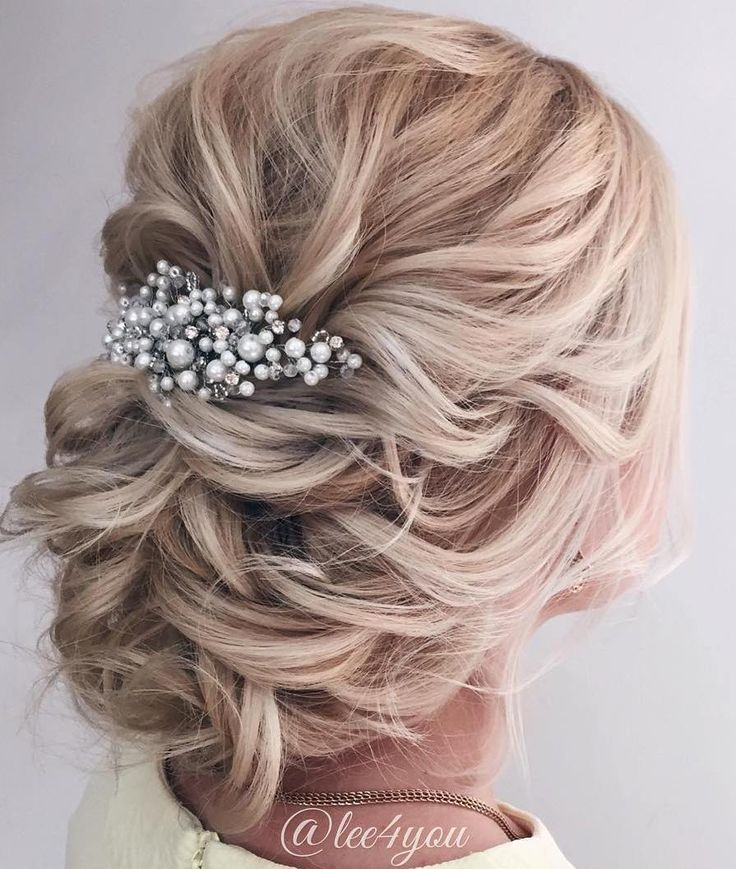 1000 ideas about Low Updo on Pinterest  Updos Wedding