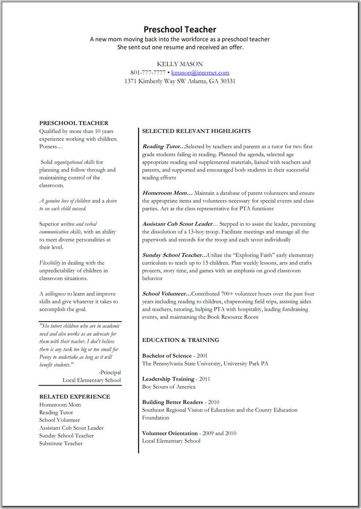 Preschool Teacher Assistant Resume  Preschool Teacher Assistant Resume we provide as reference