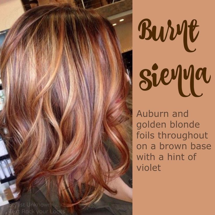 25+ Best Ideas about Hair Colors For Fall on Pinterest