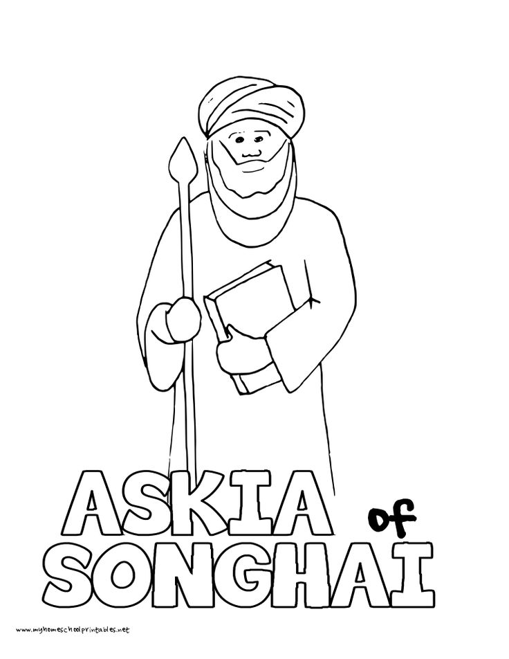 World History Coloring Pages Printables Askia Muhammad 1