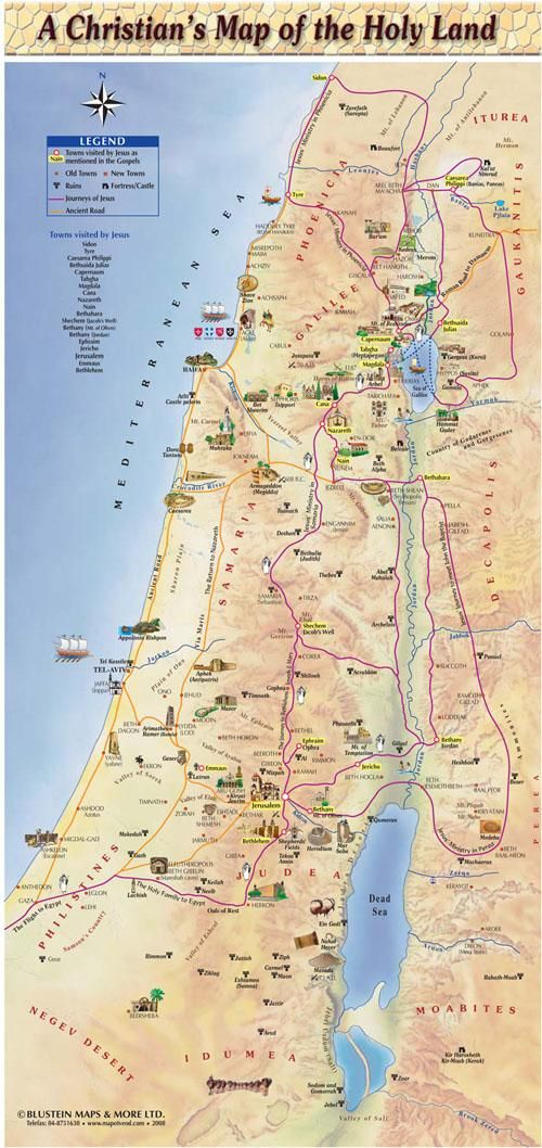 Lands Today Map Bible