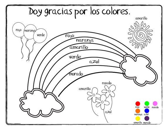 55 best images about Preschool spanish on Pinterest