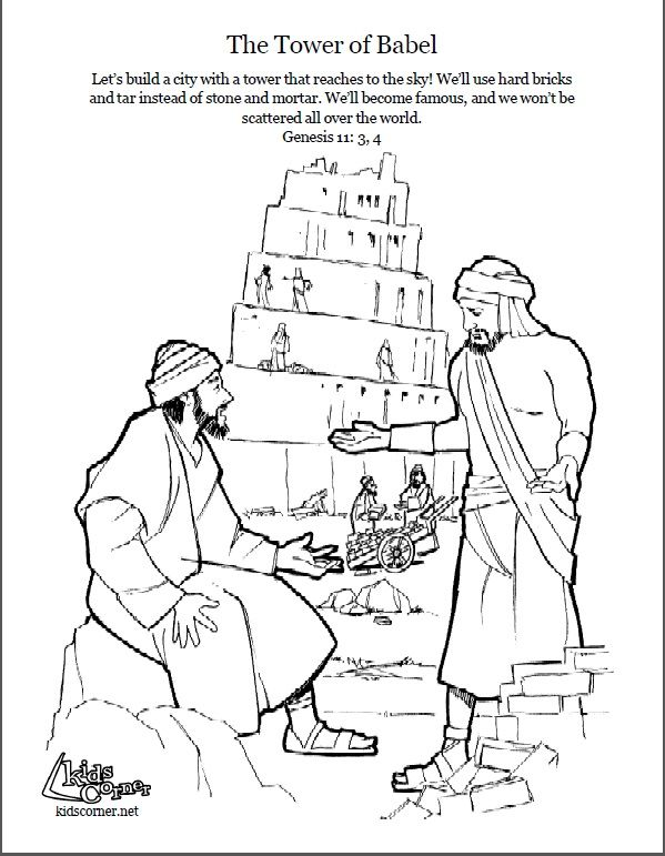 Tower of Babel. Coloring page, script and Bible story