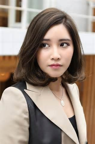 25 Best Ideas About Asian Hairstyles Women On Pinterest