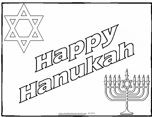17 Best images about Hanukkah Worksheets, Books