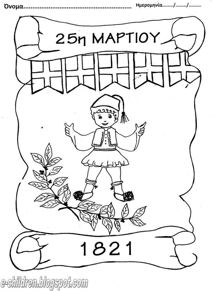Figurative Language Poem 1 Coloring Pages