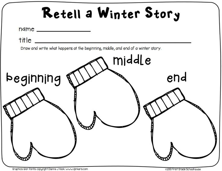 270 best images about Reading Response on Pinterest