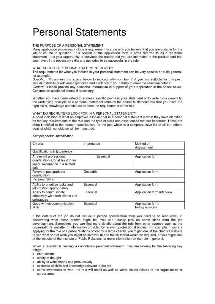 sample value statement for resume