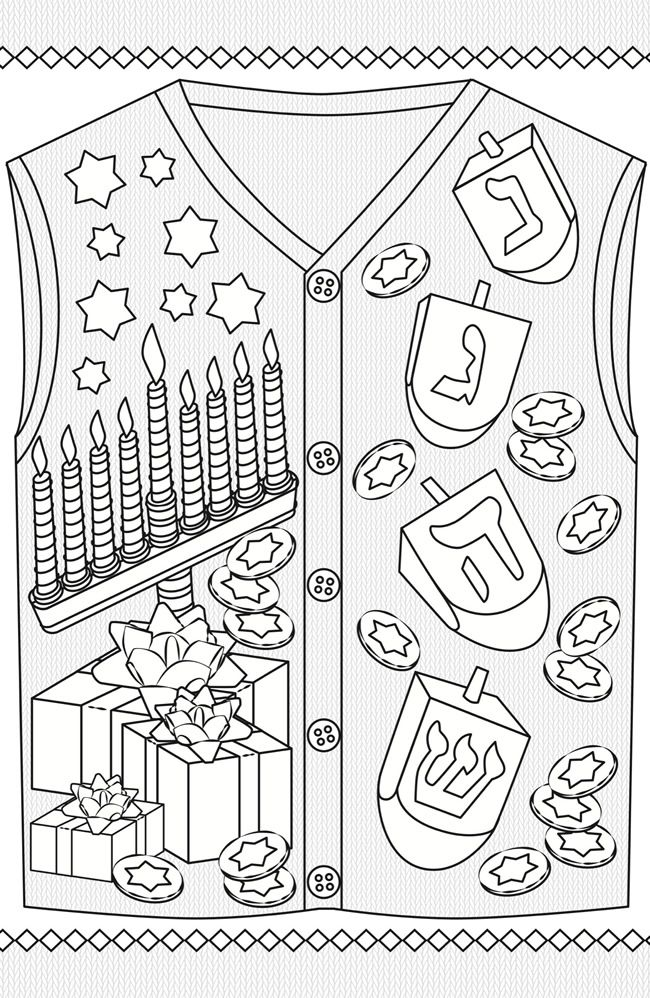 78+ images about Winter and Christmas Coloring Pictures on