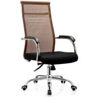 17 Best ideas about Cheap Computer Chairs on Pinterest ...