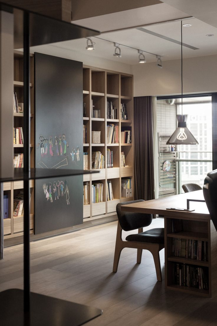 25 Best Ideas About Study Room Design On Pinterest Home Study