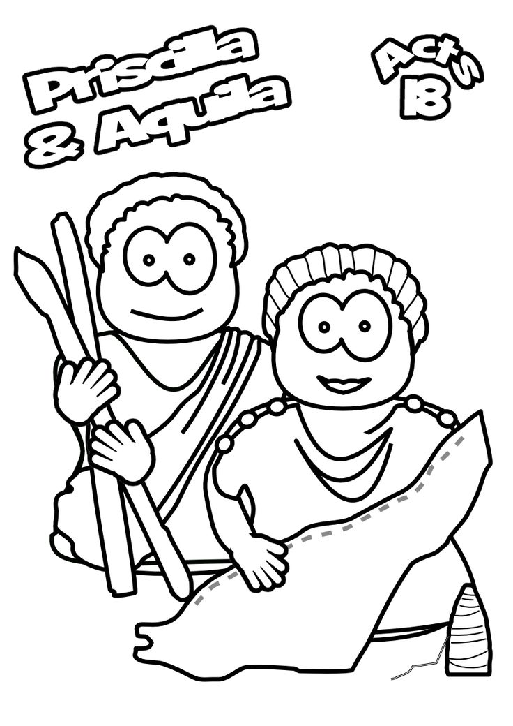 Bible Tent Coloring Page Sketch Coloring Page
