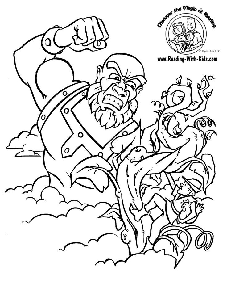 78 Best images about Coloring Pages for All Ages! on