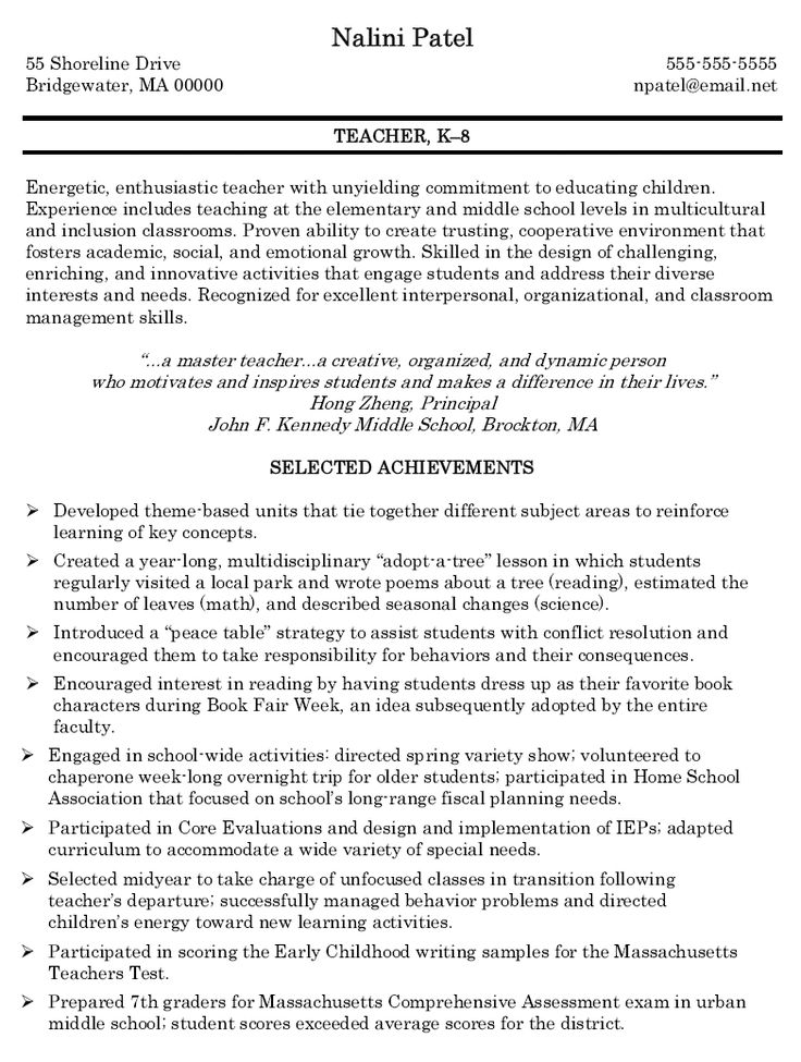 Teacher Resume Sample Page   Best Teacher Resumes Images On