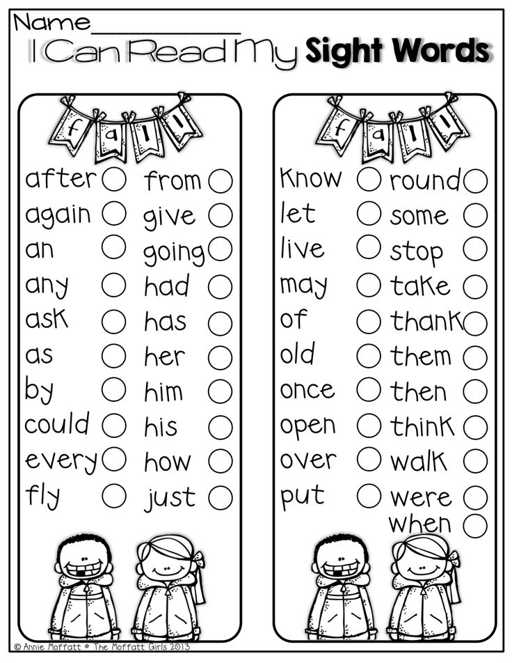I can read my sight words! Perfect for keeping track of