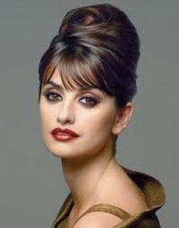 25 Best Ideas About Audrey Hepburn Hairstyles On Pinterest Fan